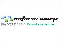 データ連携ミドルウェア『ASTERIA WARP』on Azure