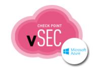 あらゆるGWセキュリティ機能を提供する、クラウドセキュリティの決定版『Check Point vSEC for Azure』