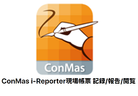 ConMas i-Reporter on Azure